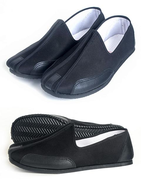 Double Girder Cloth Shoes