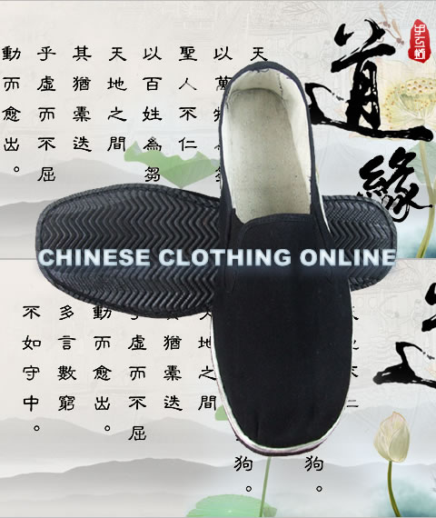 Square Opening Cloth Shoes