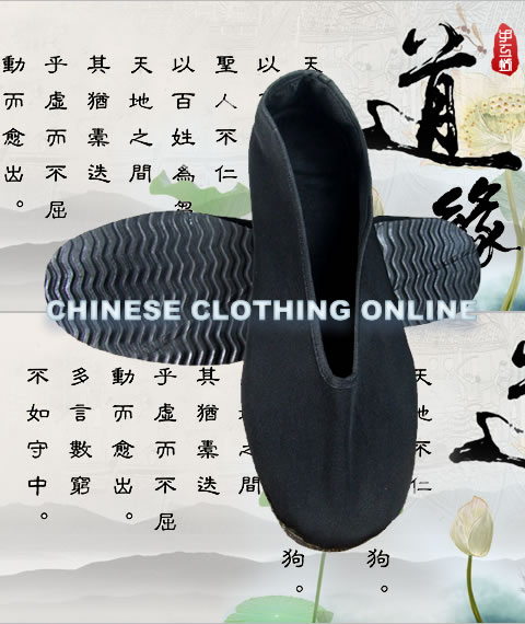 Round Opening Cloth Shoes