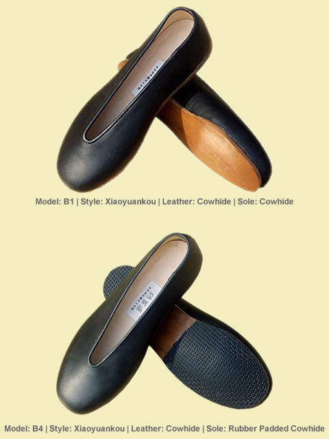 Round Opening Cowhide Shoes (Xiaoyuankou Pixie)