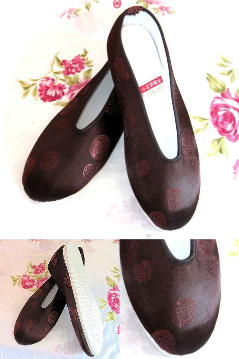 Round Opening Jacquard Shoes (Xiaoyuankou)