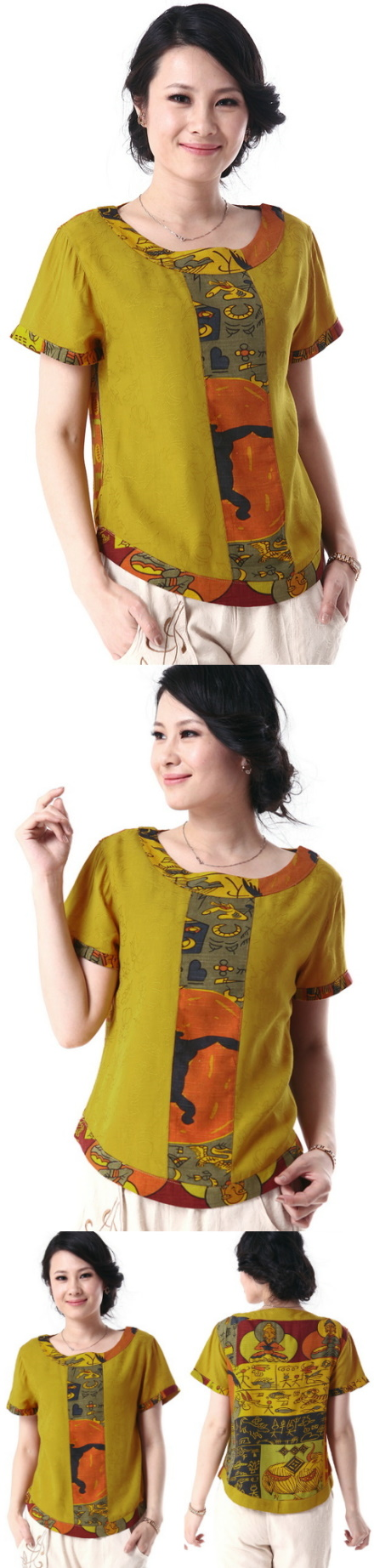 Bargain - Ethnic Patch Short-sleeve Blouse (RM)