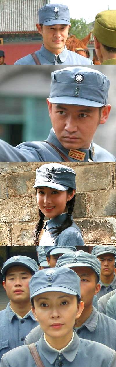 中華民國國軍軍帽