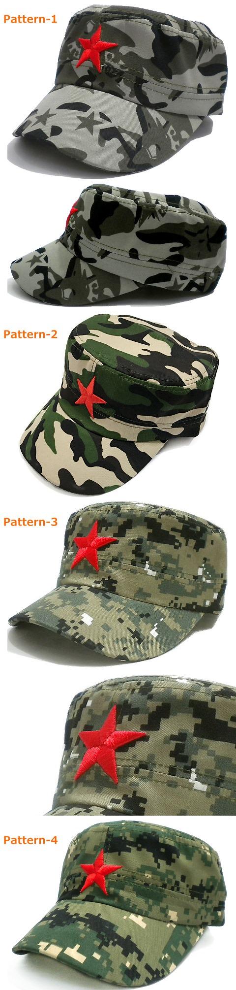 解放軍繡紅星軍帽