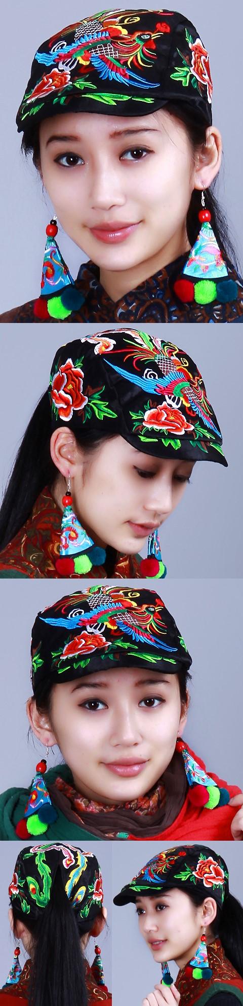 Ethnic Phoenix Embroidery Cap