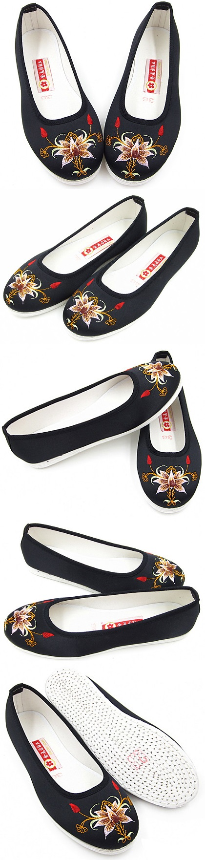 Satin Lotus Embroidery Shoes (Black)