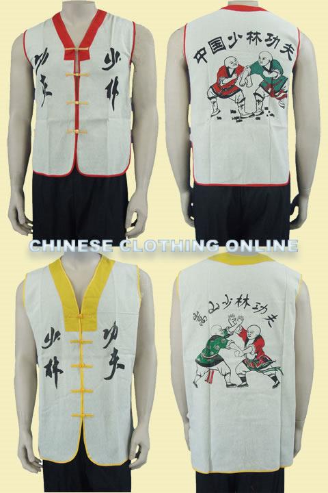 Shaolin Kung Fu Vest (RM)