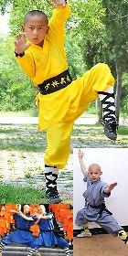 Kid's Shaolin Buddhist Costume (RM)