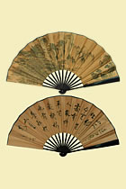 Painted Folding Fan
