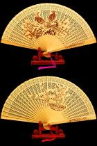 香木摺扇 (多種圖案)