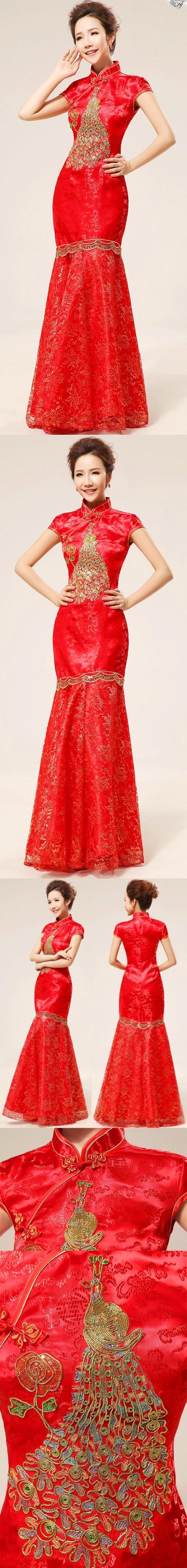 Cup-sleeve Long-length Bridal Cheongsam (RM)