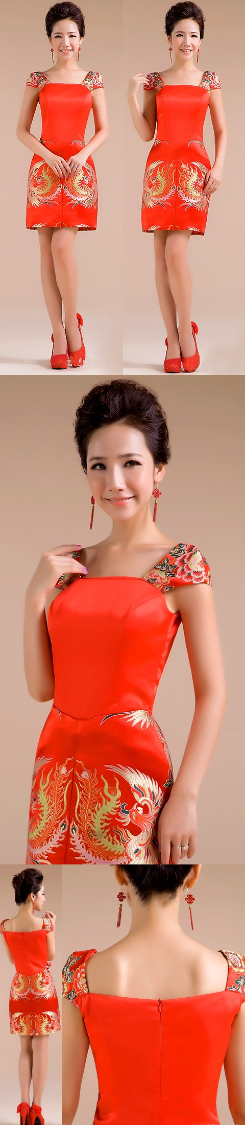 Phoenix Embroidery Short-length Strap Dress (RM)