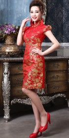 Puff-sleeve Short-length Embroidery Bridal Cheongsam (RM)