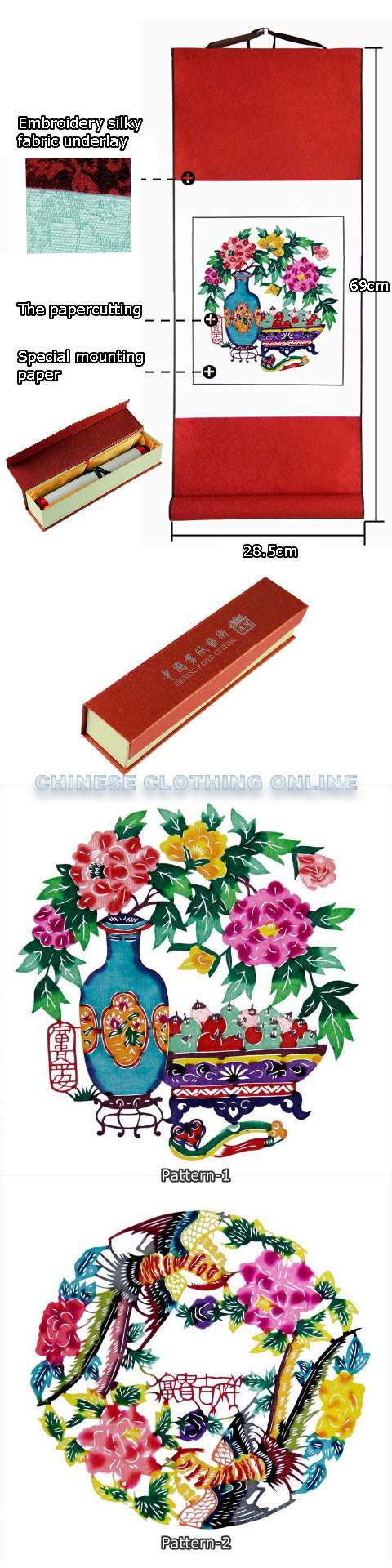 Handicraft Chinese Colorful Papercutting Scroll (RM)