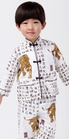 Boy's Long-sleeve Mandarin Suit (RM)