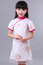 Girl's Short-sleeveless Dual-layer Cheongsam (RM)