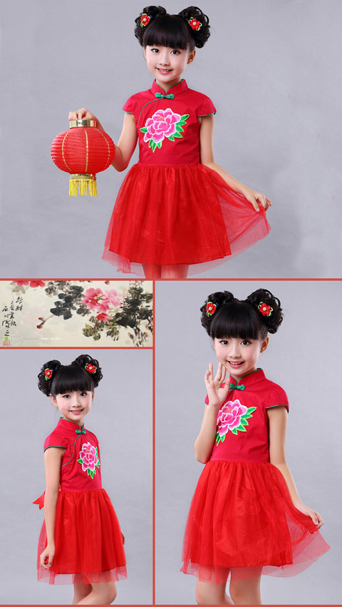 Girl's Cup-sleeveless Prom Cheongsam