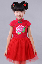 Girl's Cup-sleeveless Prom Cheongsam