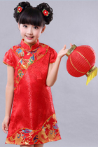 Girl's Cup-sleeveless Flared Cheongsam (RM)