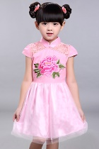 Girl's Cup-sleeveless Prom Cheongsam (Pink)