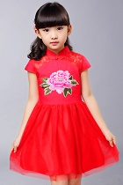 Girl's Cup-sleeveless Prom Cheongsam (Red)