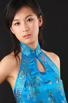 Mandarin Collar Halter Top (CM)