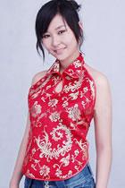 Fengxian Collar Halter Top (CM)