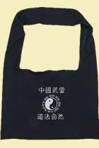 Wudang Taoist Bag - Dao Fa Zi Ran