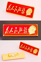 Chairman Mao Red Badge