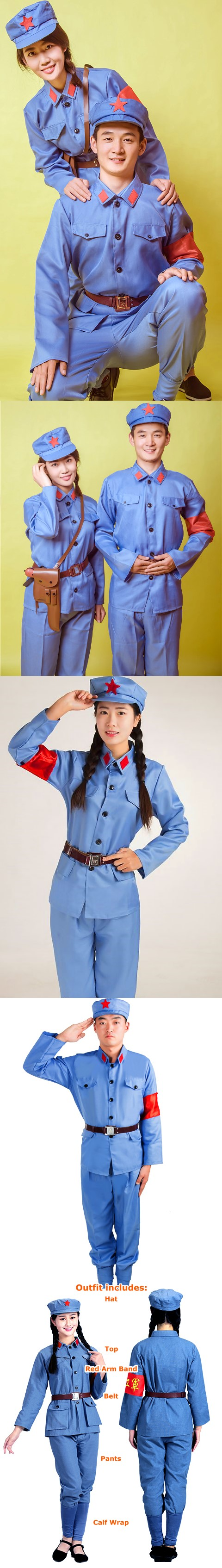 Chinese Red Army Uniform Outfit (Blue)