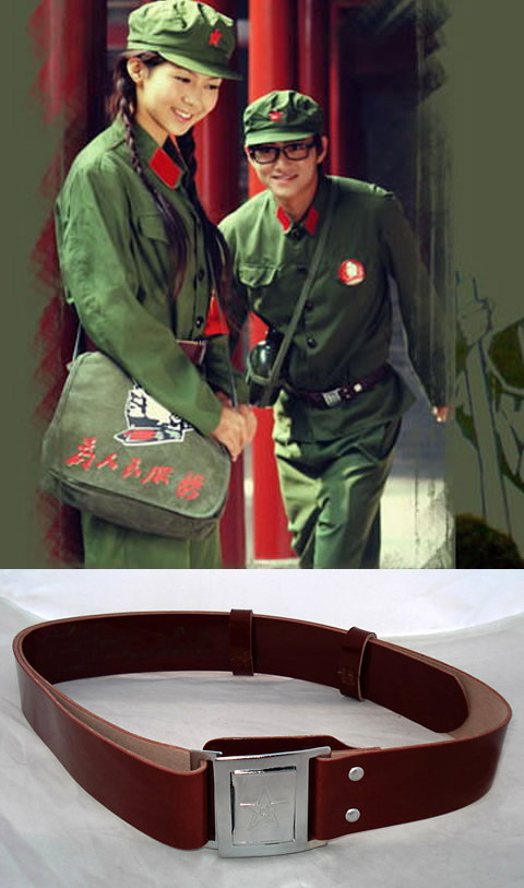 Red Guard Belt