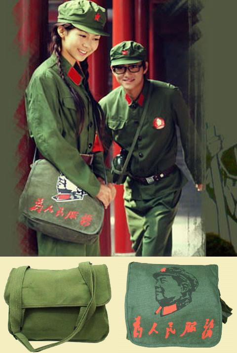 紅衛兵挎包