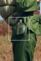 解放軍水壺
