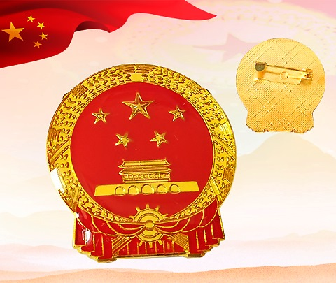 People's Republic of China National Emblem Badge