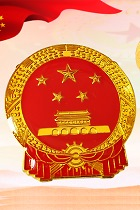 People's Republic of China National Emblem Badge