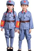 Kids' People's Liberation Army / Red Guard Outfit (Blue)