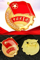 Communist Youth League Embossed Badge