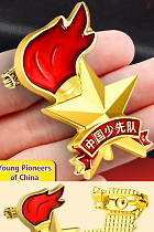 Young Pioneers of China Embossed Badge