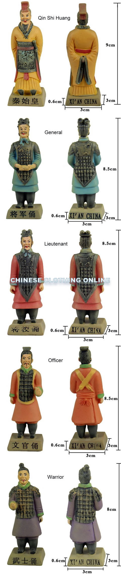 Colored 9-piece (8cm) Miniature Terracotta Army