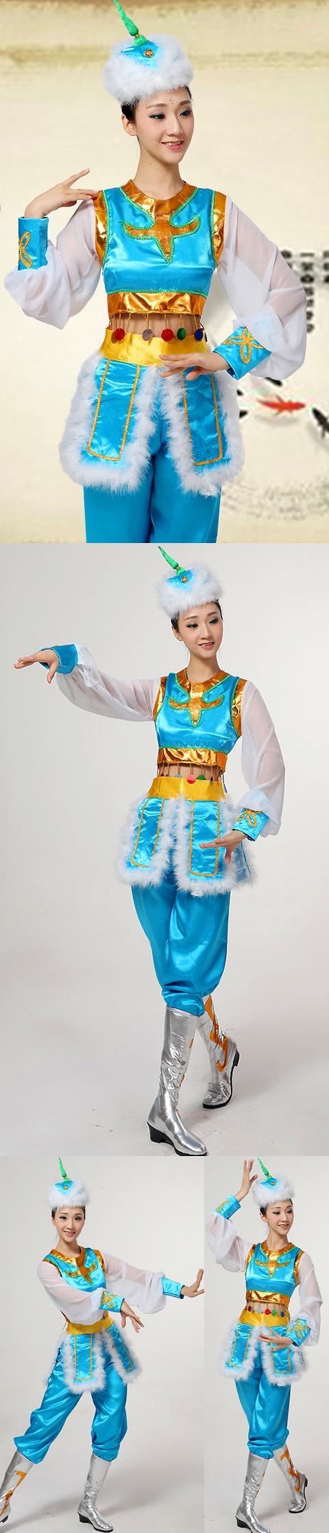 Chinese Ethnic Dancing Costume - Menggu Zu (Mongolian)