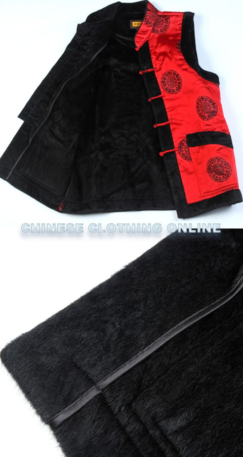 Mandarin Brocade Fabric Mink Hair Vest (RM)