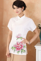 Hand-Painting Mudan Peony Short-sleeve Chinese Ethnic Blouse (Ready-Made)