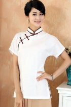 Eye-catching Piping Short-sleeve Chinese Ethnic Linen Blouse (Ready-Made)