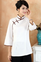 Eye-catching Piping 3/4-sleeve Chinese Ethnic Linen Blouse (Ready-Made)