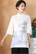 Hand-Painting Lotus 3/4-sleeve Chinese Ethnic Long Blouse (Ready-Made)