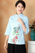 Hand-Painting Azalea 3/4-sleeve Chinese Ethnic Blouse (Ready-Made)