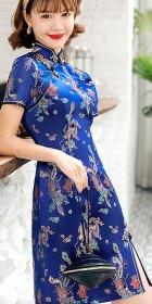 Short-sleeve Short Brocade Cheongsam Dress (RM)