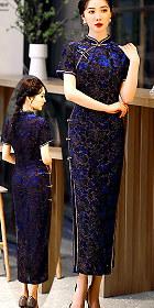 Magnificent Emboss Velvet Cheongsam (RM)