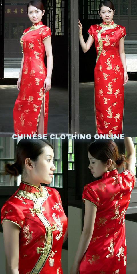 Bargain - Cup-sleeve Long-length Cheongsam (CM)