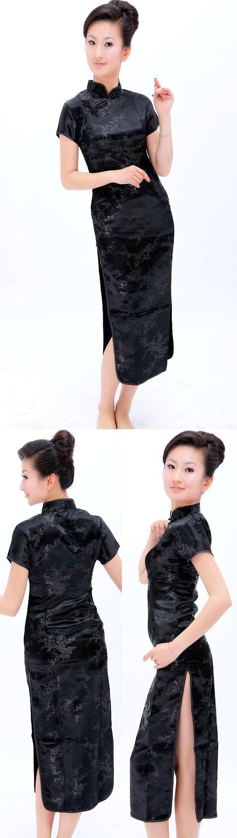 Bargain - Short-sleeve Long-length Brocade Cheongsam (RM)